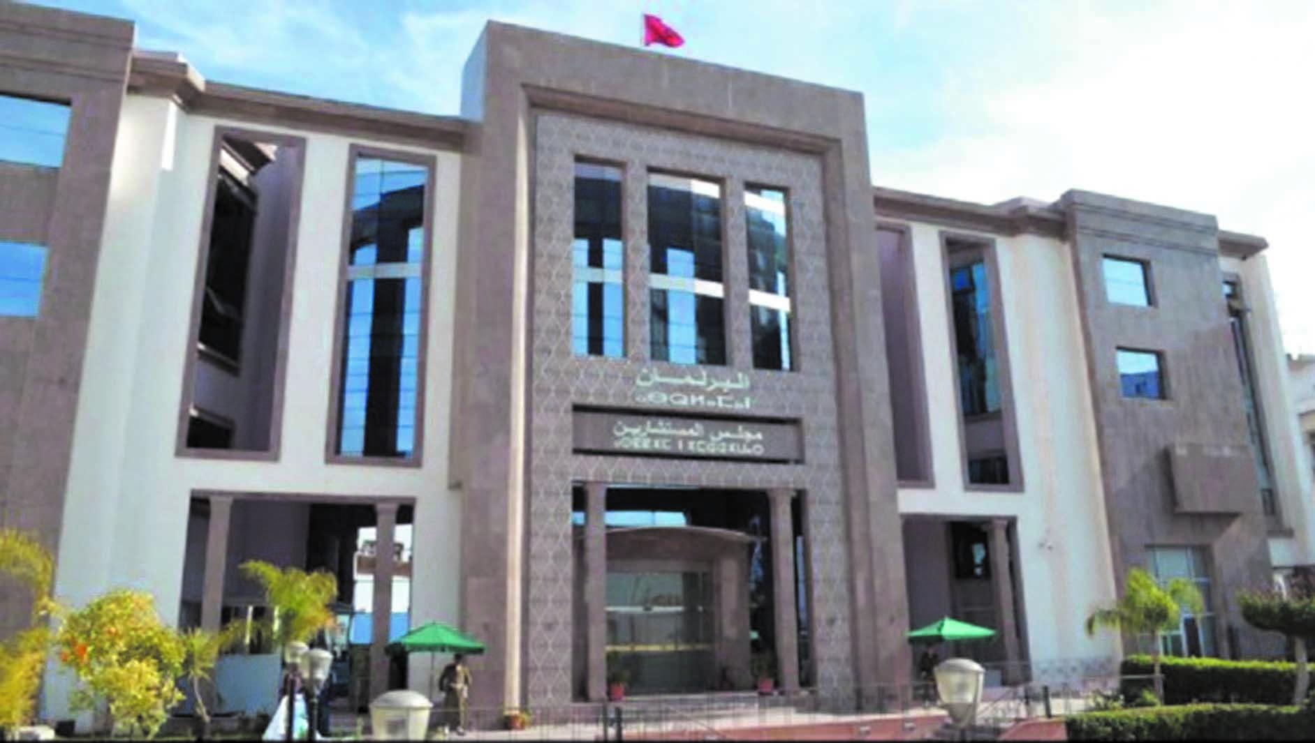 Les Parlements marocain et centre-américain déterminés à renforcer leur coopération