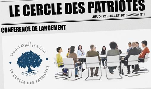Lancement à Casablanca du think tank ''Le Cercle des patriotes''