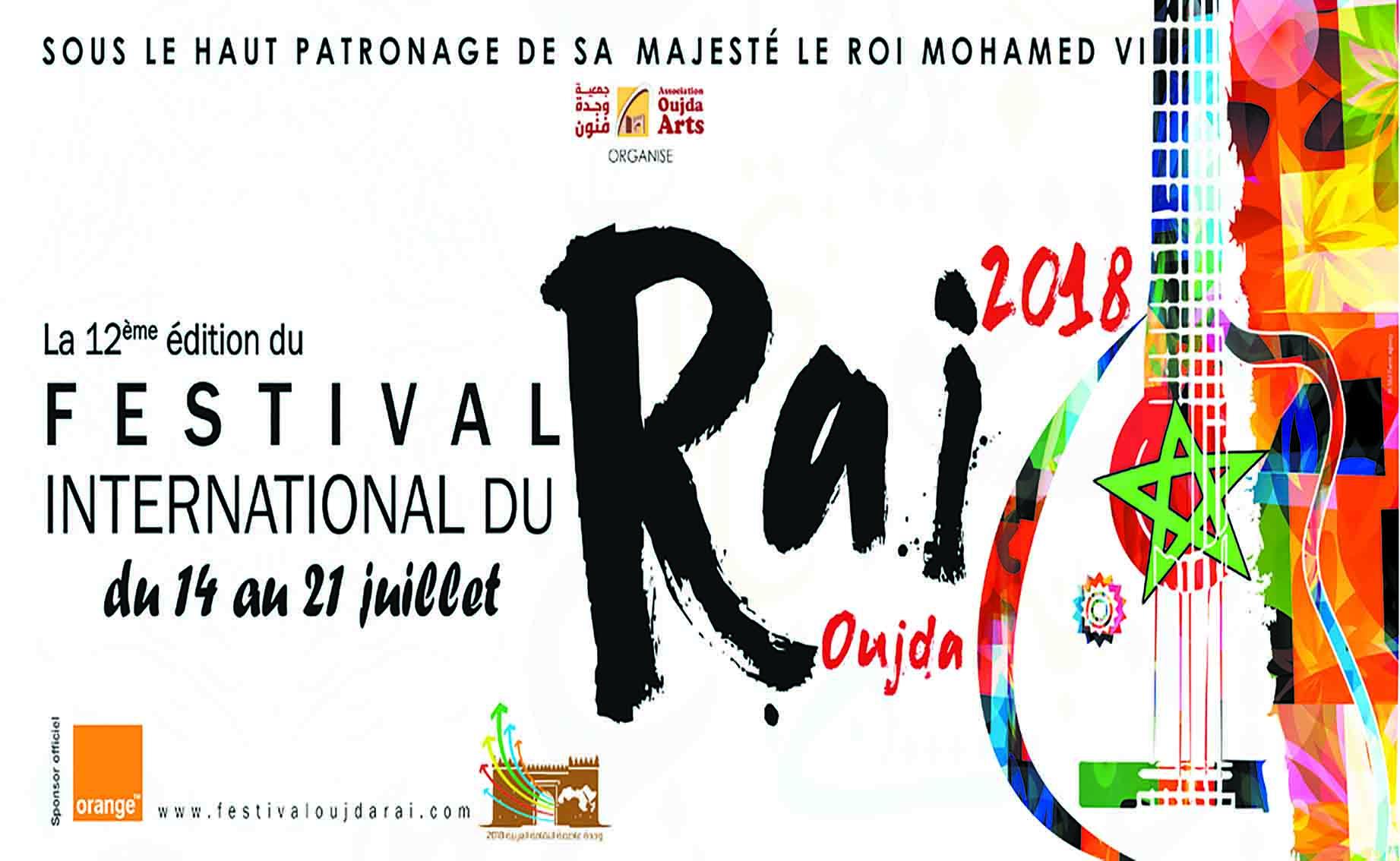 Festival international du raï : De jeunes talents offrent un show créatif à Oujda