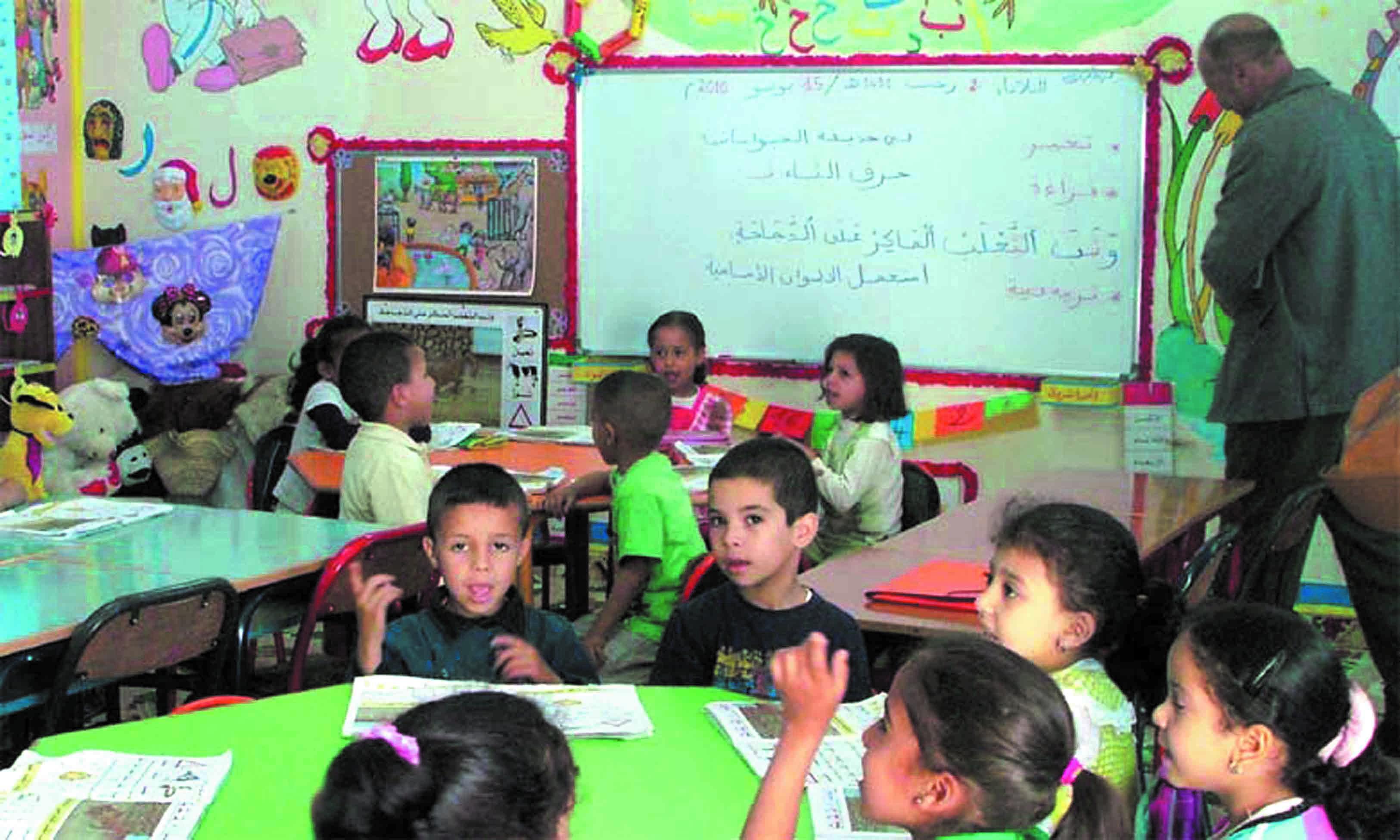 Message Royal aux participants à la Journée nationale sur l'enseignement préscolaire