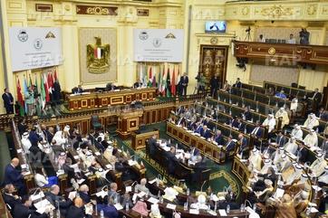 L'UIPA salue le rôle central de S.M le Roi dans la défense des droits du peuple palestinien