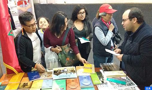 Le Maroc prend part au Salon international du livre de Lima
