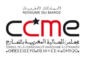 Célébration de la Fête du Trône par les représentants de la communauté marocaine résidant à l'étranger