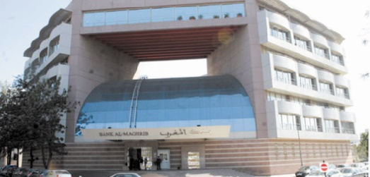 Recul de 1% du résultat net de Bank Al-Maghrib en 2017