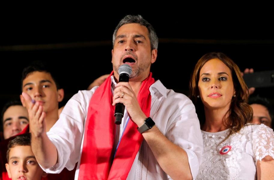 Habib El Malki représente Habib El Malki représente S.M le Roi à l'investiture du nouveau Président du Paraguay