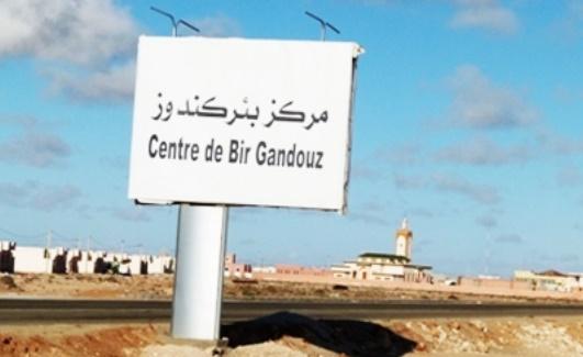 Inauguration à Bir Gandouz d'un espace dédié à la mémoire de la résistance et de la libération