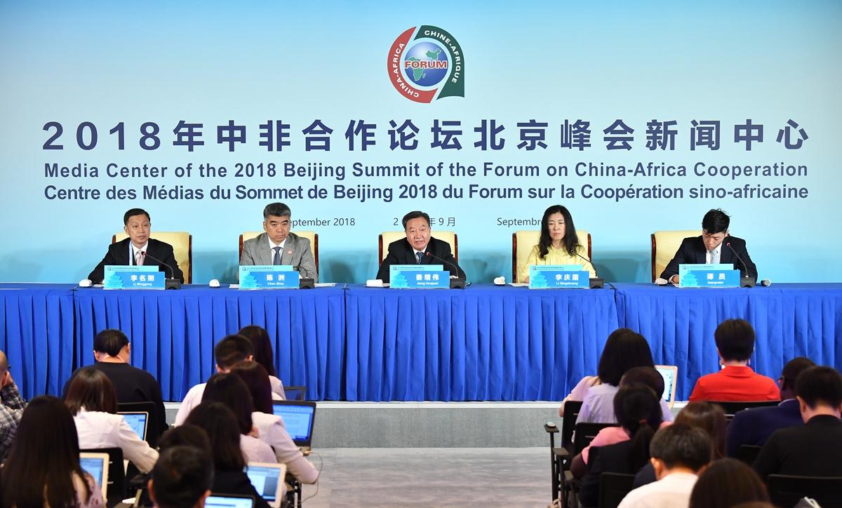 Participation du Maroc au Sommet Chine-Afrique