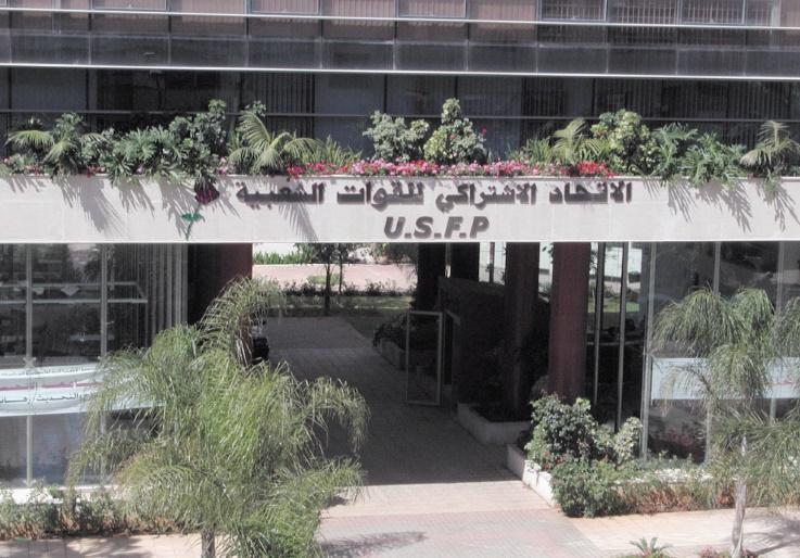 Le Bureau politique appelle à une réunion du Conseil national et à la mise en œuvre d'un programme de mobilisation d'urgence