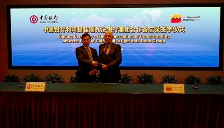 Attijariwafa bank et Bank of China renforcent leur coopération dans plusieurs domaines