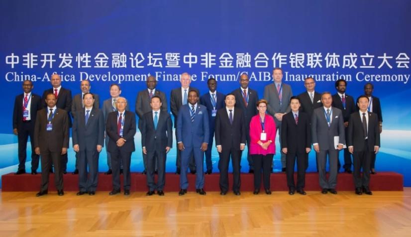 Attijariwafa bank, membre fondateur de la China Africa Inter-Bank Association