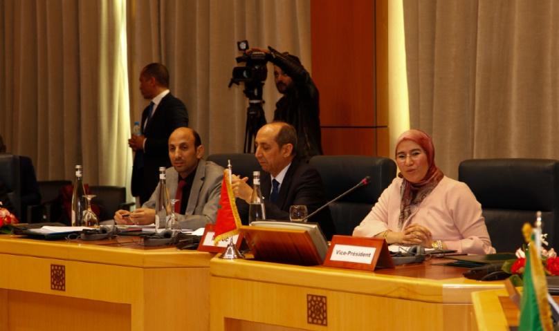 Participation marocaine à la Conférence ministérielle africaine sur l'environnement