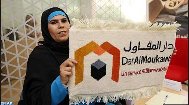 "Attijariwafa bank inaugure un nouveau centre ""Dar Al Moukawil"" à Fès"