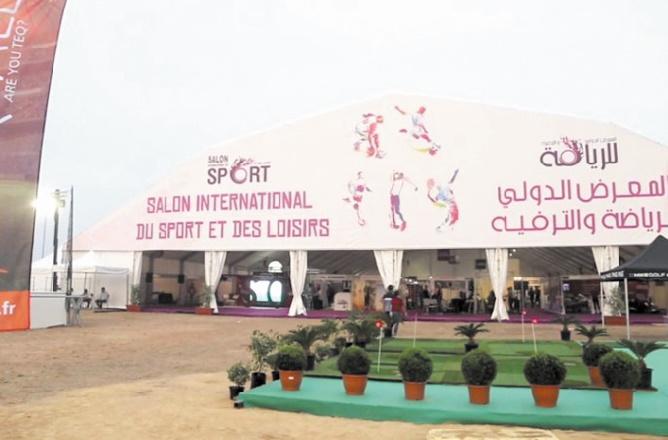 Salon international du sport et des loisirs à Casablanca