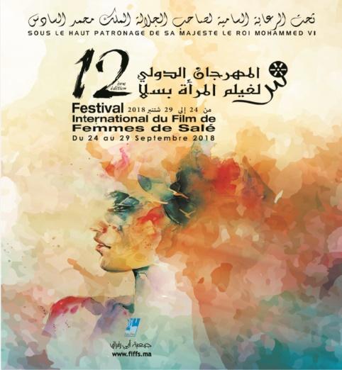 Le Brésil invité d'honneur du Festival international du film de femmes