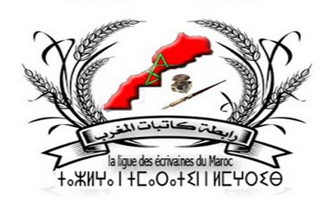 Les sages de la Ligue des écrivaines du Maroc en conclave à Marrakech