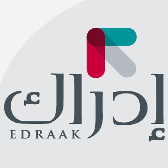 Lancement d'une nouvelle plateforme éducative arabophone