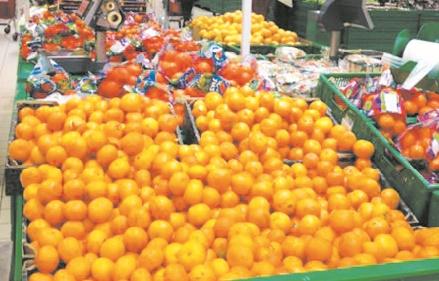L'évolution du secteur de l'agroalimentaire au Maroc et en Afrique