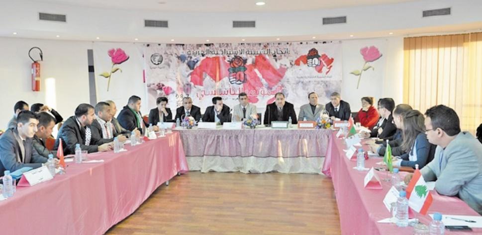 Driss Lachguar préside la session du Conseil de l'Union arabe de la jeunesse socialiste