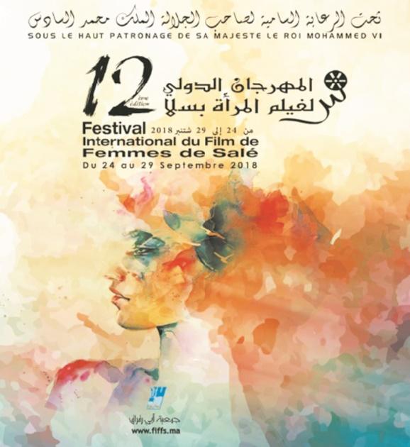 C'est parti pour la 12ème édition du Festival international du film de femmes de Salé