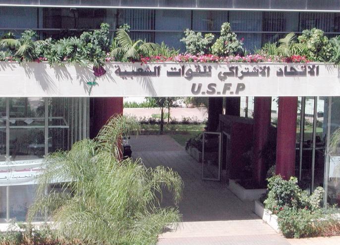 Réunion des secrétaires régionaux et provinciaux de l'USFP