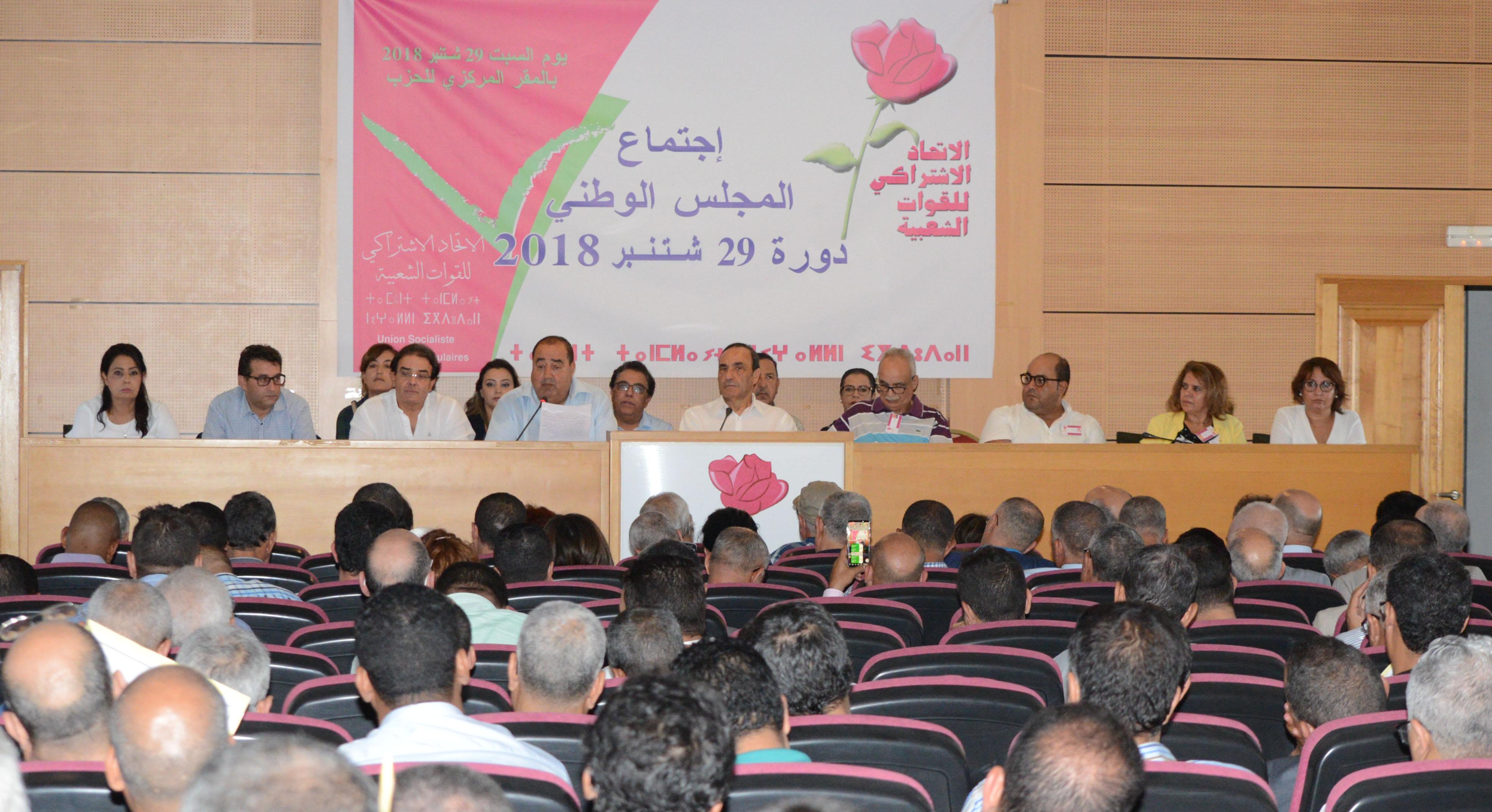 Grande mobilisation des militantes et militants durant la session ordinaire du Conseil national de l'USFP