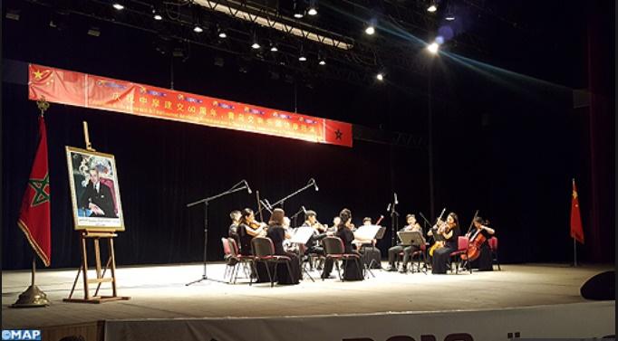 L'Orchestre symphonique de Qingdao enchante le public d'un florilège de partitions maroco-chinoises