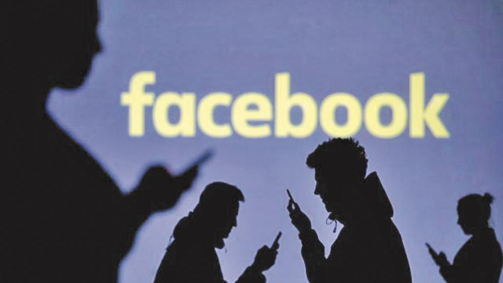 Les pirates de Facebook frappent fort