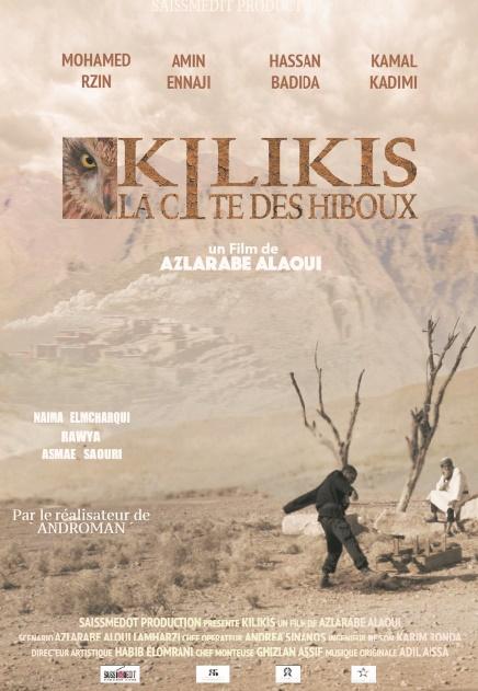 """""""Kilikis, la cité des hiboux"""" un récit humaniste valable en tout temps et en tout lieu"""