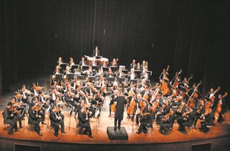L'Orchestre philharmonique du Maroc enchante le public casablancais avec un concert inédit