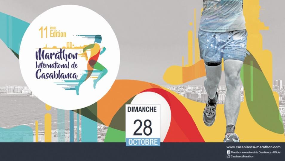 La 11ème édition du Marathon international de Casablanca attendue pour le 28 octobre