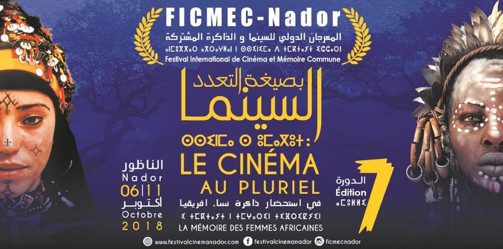 Le Festival international du cinéma de Nador n'a pas échappé à la détérioration des relations maroco-hollandaises