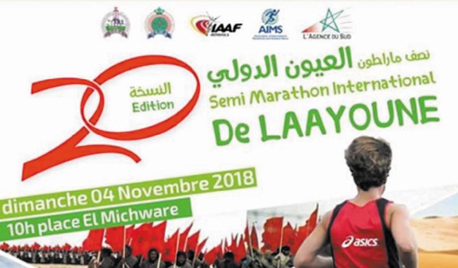 Participation massive attendue au 20ème semi-marathon international de Laâyoune