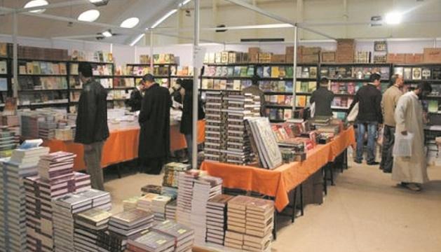Azilal accueille son premier Salon du livre