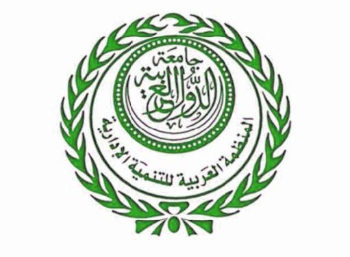 Signature d'un mémorandum d'entente entre le Maroc et l'OADA