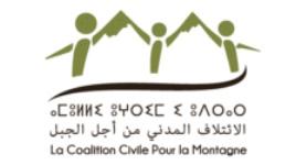 La Coalition civile pour la montagne actualise ses stratégies