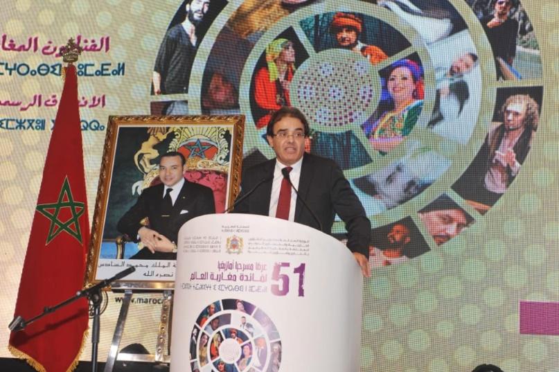 Le ministère délégué chargé des Marocains résidant à l'étranger innove : Tournée théâtrale amazighe en faveur des MRE