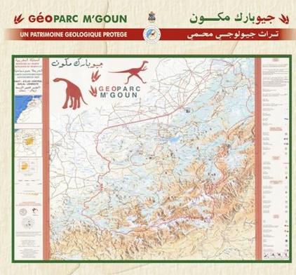 Le Géopark du M'goun se dote d'un projet de convention-cadre pour la promotion de l'artisanat