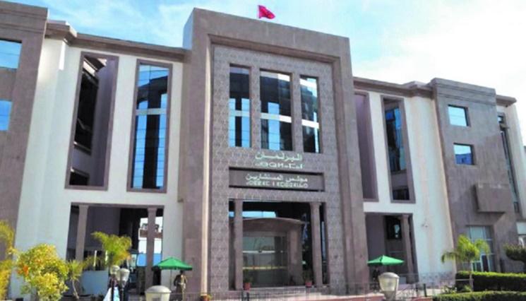 Election des membres du bureau et des présidents des commissions permanentes à la Chambre des conseillers
