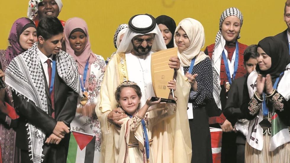 Meriem Amjoune l'enfant prodige de la lecture dans le monde arabe