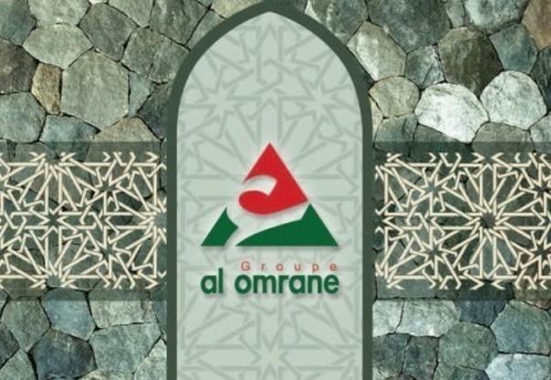 """Al Omrane lance un premier appel public à l'épargne à travers des """"Social & Green Bonds"""" au Maroc"""