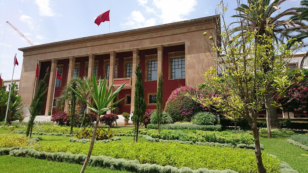 Habib El Malki préside la réunion du bureau de la Chambre des représentants
