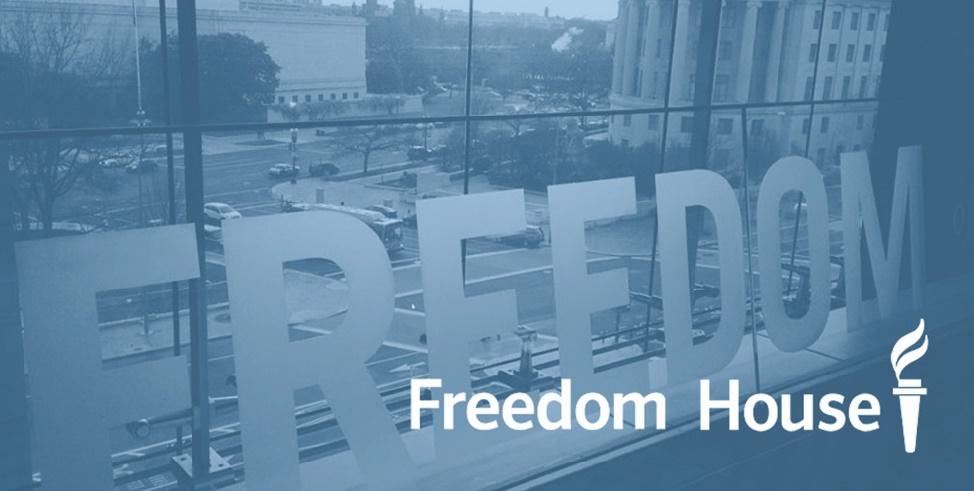 Le rapport de Freedom House est dépourvu d'objectivité