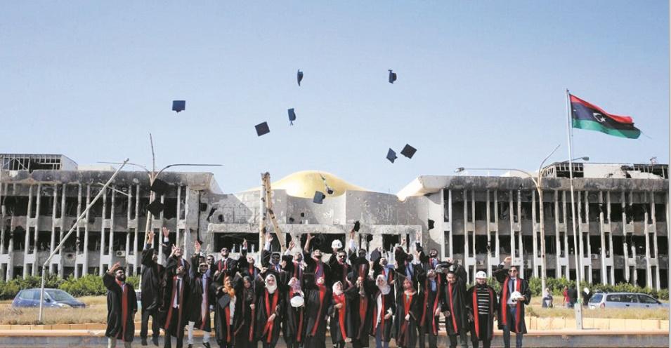 Du nouveau pour ceux qui seraient toujours intéressés par des études en Libye