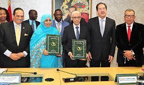 Signature à Rabat du protocole d'accord conférant au Royaume l'organisation des Jeux africains 2019