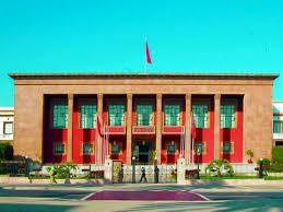 Réunion hebdomadaire du Bureau de la Chambre des représentants
