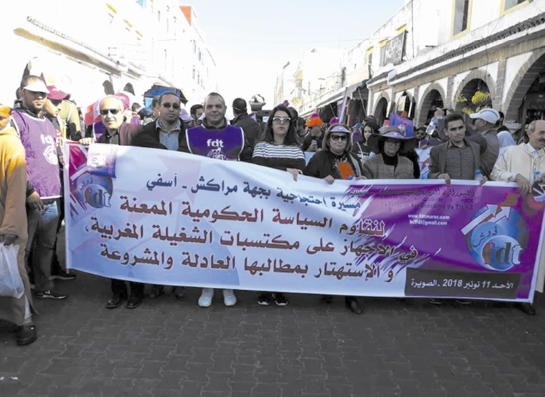 La FDT en marche à Essaouira