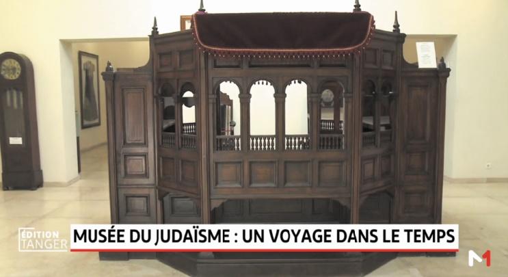 La communauté juive marocaine de l'étranger en conclave à Marrakech