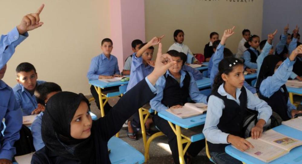 Le développement humain au Maroc est loin d'être satisfaisant : Le classement PNUD en dit long