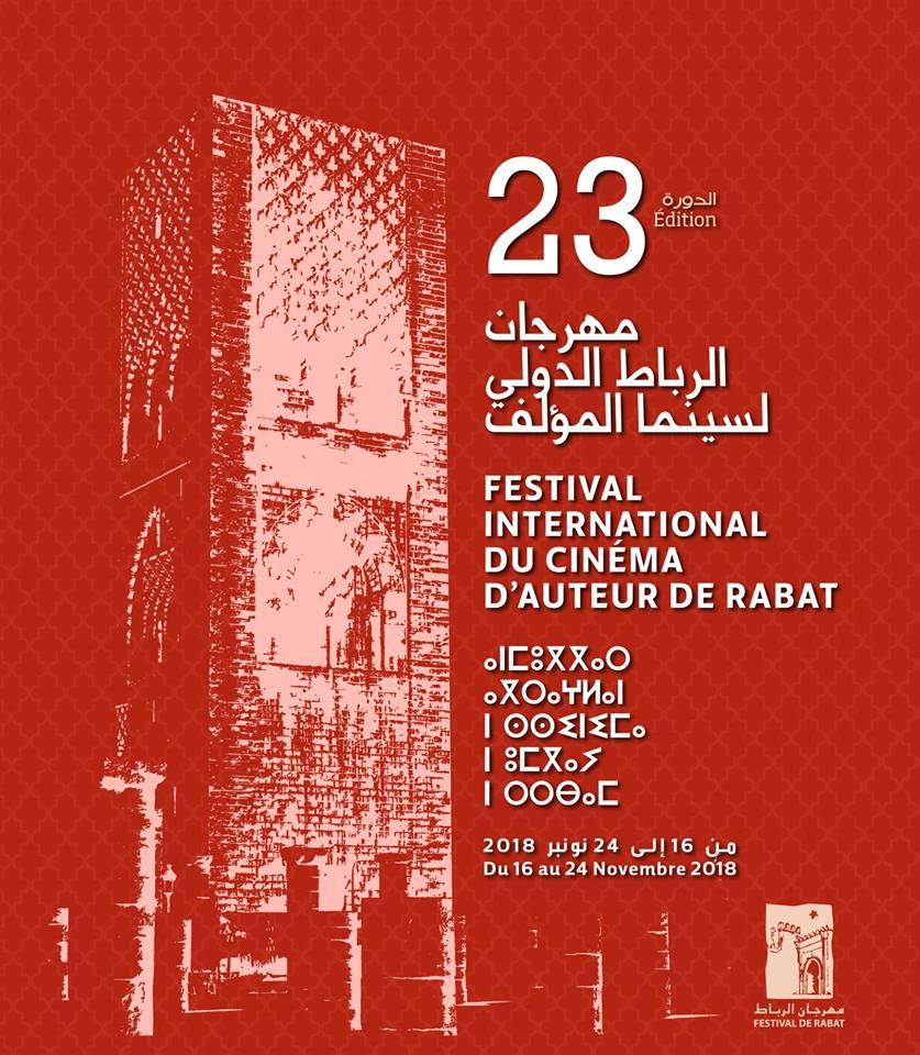 Le Liban invité d'honneur au Festival international du cinéma d'auteur