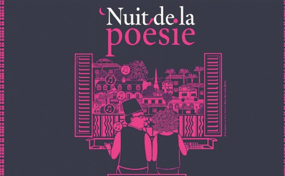 """Résister en poésie : Une rencontre inscrite dans le cadre de la 1ère édition de """"la Nuit de la poésie"""""""